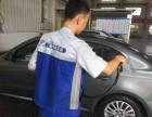 大港区 修车 汽车养护 保养