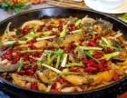 端午节将近过中国的节日吃中国的美食侃鱼烤鱼