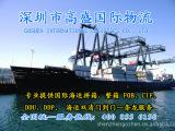 二手纺织加工设备 国际海运物流货代 海运拼箱
