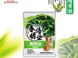 春明90g/袋装鲜海带丝 芝麻香味 10