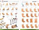 家具配件供货厂家多层板弯曲木