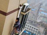 西安王寺高空专业蜘蛛人维修外墙雨水管