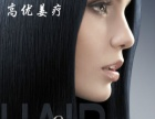 hx看看高优洗发水代理顾客白发变黑发高兴坏了