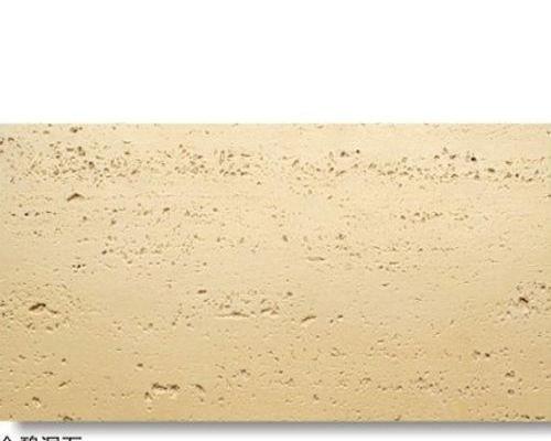 装修装饰建材软瓷洞石劈开砖花岗岩板岩厂价直销