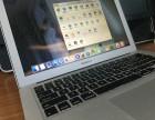 徐州云龙区苹果超薄笔记本macbook air13寸