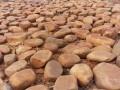 平台石,平台石批发,平台石价格,平台石厂家