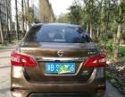 日产轩逸2014款 轩逸 1.6 无级 XV 尊享版 精品一手车