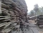 回收出售长短方木 模板 钢筋等建筑废料