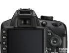 尼康(Nikon)D3200 单反套机 正品发票 保修期内 原装