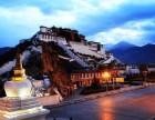 国庆 西藏 去阿里,到世界中心 找回自己