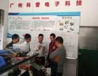 工业电路板维修培训