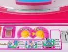 2017投币游戏机 儿童乐园室内电玩游乐设备四人豪华挖糖机