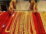 黃金鉆石珠寶首飾回收上門回收