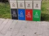 出售分类环保垃圾桶