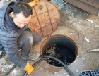 青岛城阳区专业通下水道联系电话+为你解忧