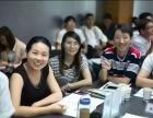 中山在职MBA进修培训班学费多少钱