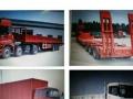 特价长途货物运输-专业设备运输-转运挖机铲车后八轮