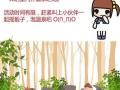 凤翔温泉圣诞狂欢节,转发链接参与活动赢特价票