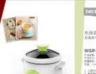批发厨房用品,小家电、床上用品、杯子、德国锅具、