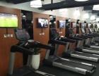 力诺健体育用品租赁,维修,保养,销售