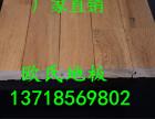 宜昌篮球场地板 篮球场地板 运动木地板 宜昌运动地板厂家