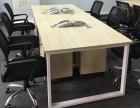 六人位组合办公桌带4小柜转让