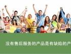 金华新飞空调服务维修中心