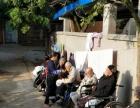 康乐福养老护理提供家庭式养老护理、悉心照顾老人生活