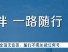沧州企业电话,免费安装,带传真的固话,资费便宜