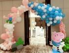 天津寿宴气球布置生日宴气球策划