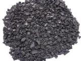 昊川果壳活性炭应用领域 果壳活性炭储存或运输