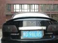 马自达马自达6 2004款 2.3 手自一体 豪华型 黑