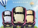 福瑞祥儿童安全座椅冰丝凉席 宝宝安全座椅席 支持定做