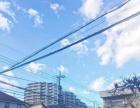 日本北海道留学助学金办理,梯思维日本留学