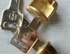 程上村开汽车锁-保险柜锁-指纹锁-密码锁-浴室锁
