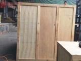 广州海珠区中大专业打木箱