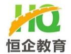 湘潭会计培训学校,考会计证,考职称,学实操