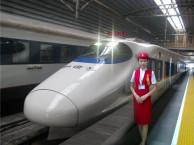 重庆哪个铁路学校是公学