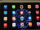 苹果平板ipadpro9.7