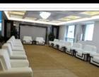 基勤家具贵宾接待沙发布艺办公茶几组合会议室会客沙发