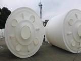 20吨塑料桶20立方蓄水桶20t化工PE储罐加厚水箱