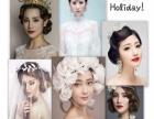 专业新娘跟妆 早妆 各式白纱 秀禾 敬酒礼服造型