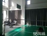 北京窗帘厂家定做办公室窗帘定做单位布艺窗帘定做办公电动卷帘