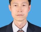 北京涉外律师