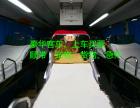 客车)从上海到苍溪的直达汽车(班次信息表?)+客车票价多少钱