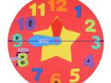 儿童拼装时钟智力拼图玩具EVA拆装钟拼版智能