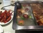 广州南北和自助火锅加盟,加盟流程怎么样?