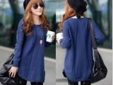 2013新品韩版女装复古长袖宽松针织衫大码中长款毛衣打底外套