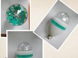 LED舞台水晶魔球 七彩球泡灯 LED水晶魔球舞台灯七彩旋转球泡