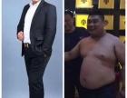 堪比整容减肥神器 轻松减掉57斤 产后胖妈变辣妈